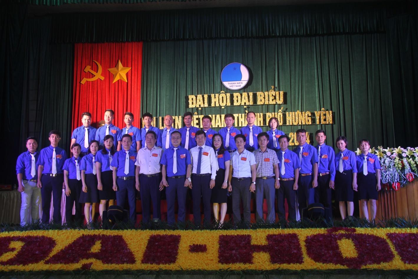 Đại hội đại biểu Hội liên hiệp thanh niên Việt Nam thành phố